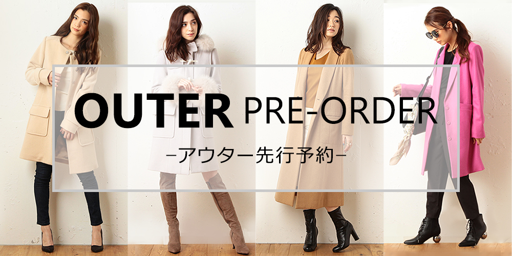 OUTER PRE-ORDER ―アウター先行予約―