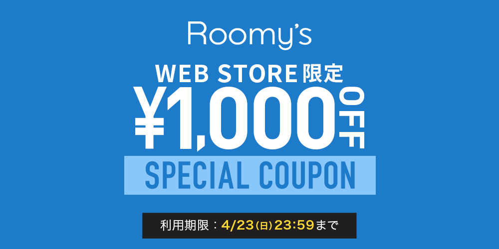 ¥1,000OFF SECIAL COUPON