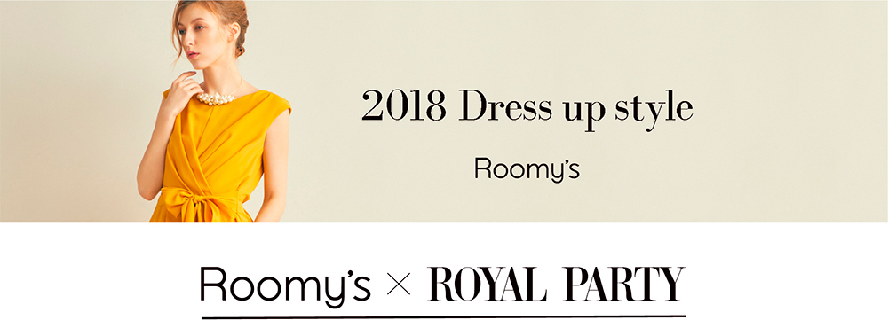2018 Dress up style
