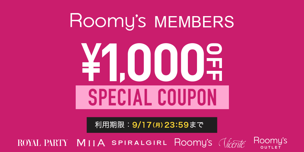 ¥1,000 OFF SPECIAL COUPON