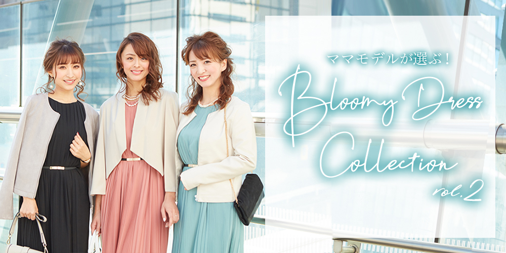 Bloomy Dress Collection