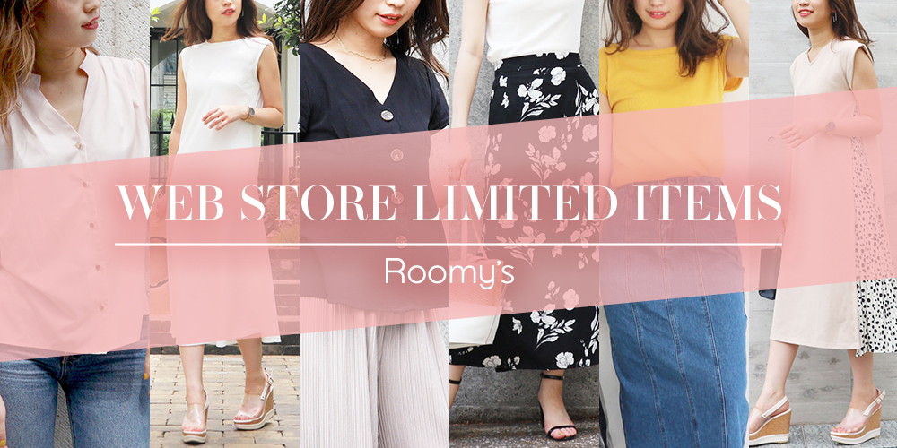 WEB STORE LIMITED ITEMS