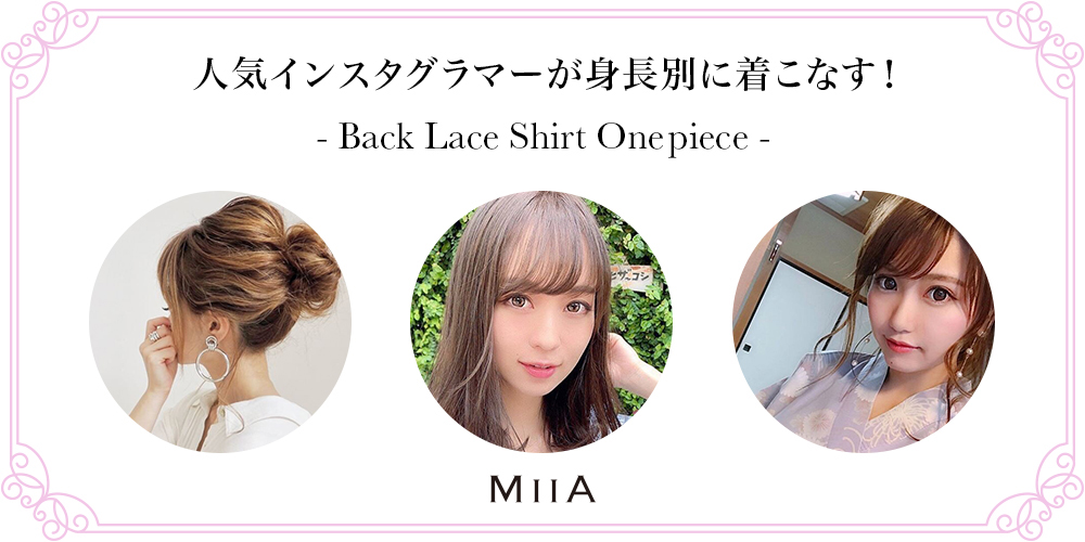 Back Lace Shirt One piece