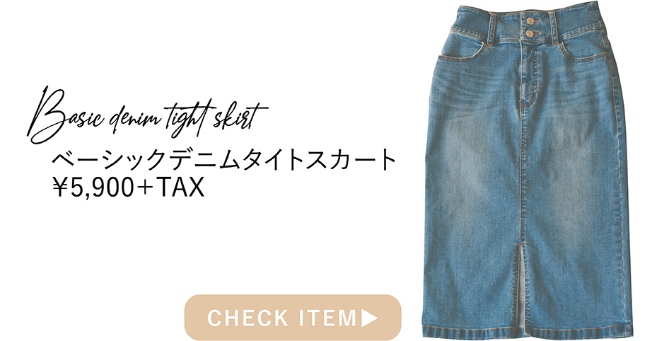 ROYAL DENIM VOL.5