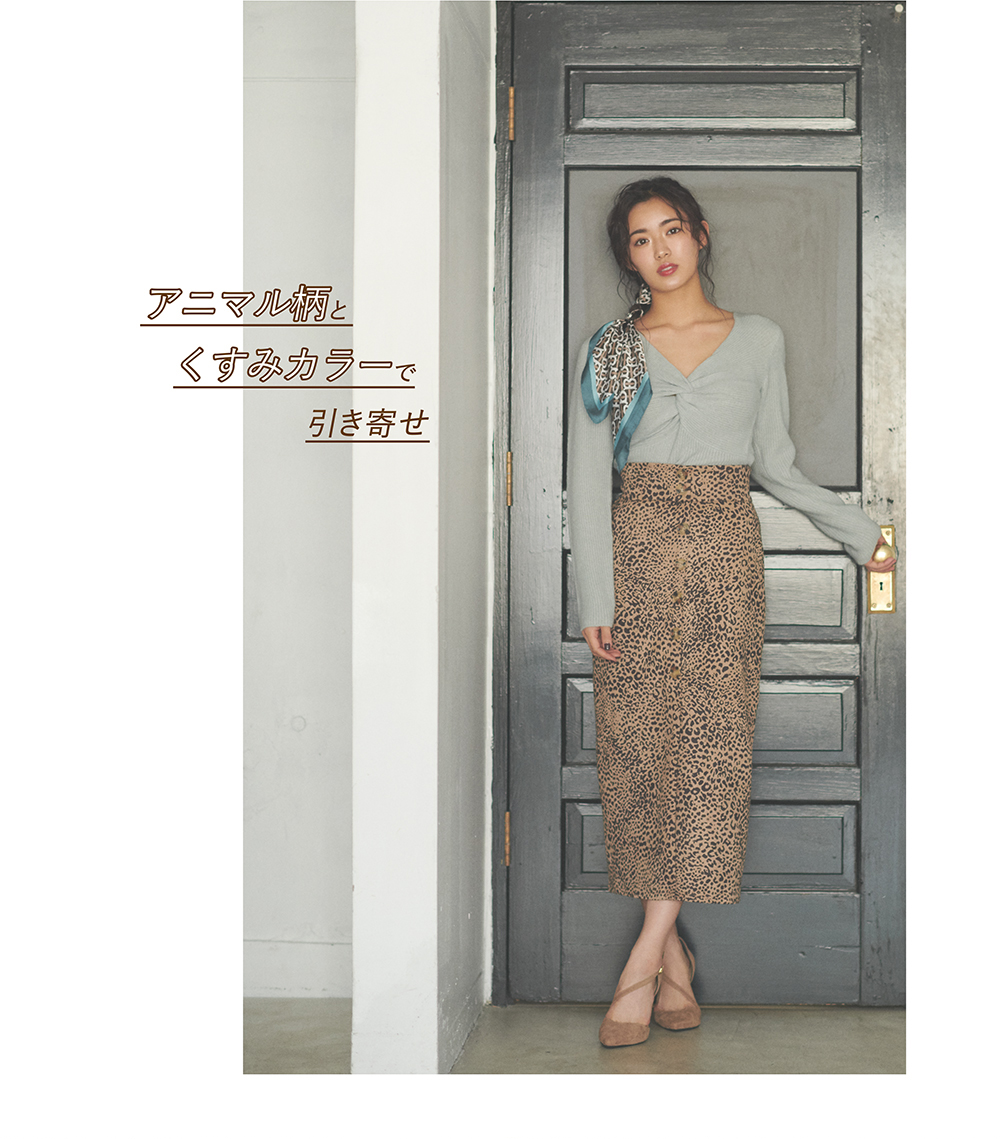 2020 WINTER COLLECTION KNIT LOVE - E-girls 山口乃々華コラボ Vol.1