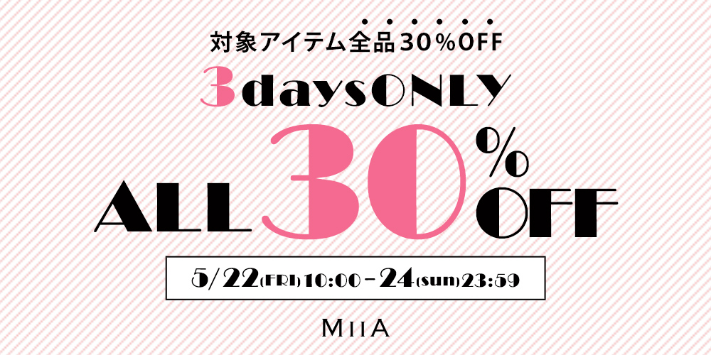 3days ONLY ALL 30%OFF